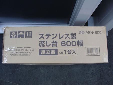 Cimg5584