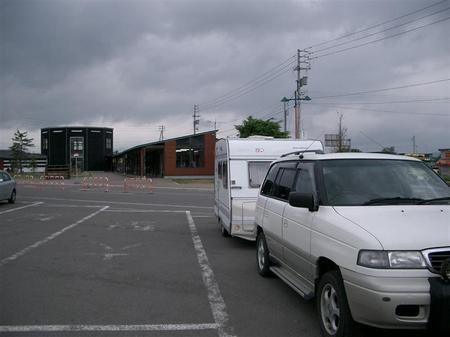 Cimg3663